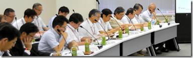 止水工事をめぐり批判や疑問が相次いだ検討会の会合