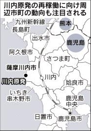 いちき串木野市や日置市など複数の周辺自治体が原発立地自治体