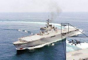 去る7月1日に防衛庁より公開された写真。osumi2