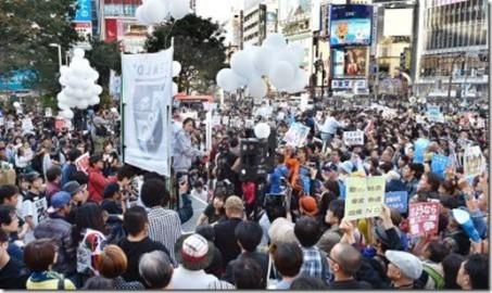 安保関連法に反対し、若者グループ「SEALDs」が開いた集会に集まった大勢の人