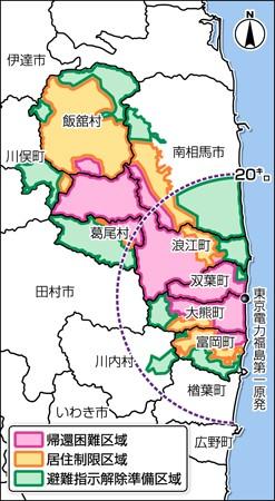 営林活動当面見送り 県方針 表土流出対策など優先 帰還困難区域0