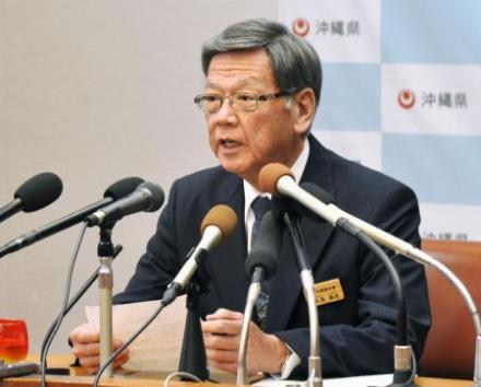 沖縄知事今月末にも新たに国提訴