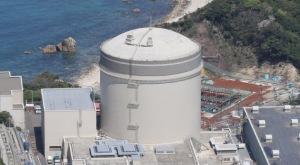 原発の安全、西日本4電力が提携 廃炉や事故対応 2