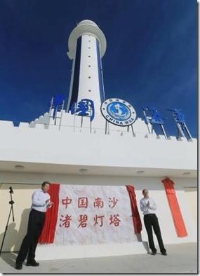フィリピンなどが抗議する中、南シナ海の南沙諸島にあるスービ礁で中国交通運輸省が建設した灯台=4月(新華社=共同)